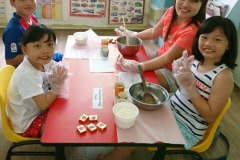 Parental Involvement Programme – Christmas Cookie Making Workshop on 17th December 2016